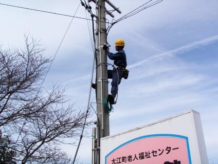 自家用電気設備昇柱作業中